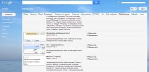 gmail шаблоны ответов